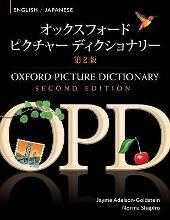 OXFORD PICTURE DICTIONARY ENGLISH-JAPANESE e2
