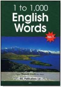 1 TO 1000 ENGLISH WORDS