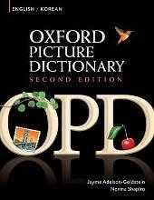 OXFORD PICTURE DICTIONARY ENGLISH-KOREAN e2